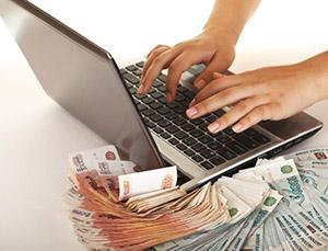 Недвижимость за виртуальную валюту