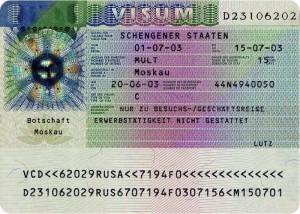 Немного о Шенгенской визе