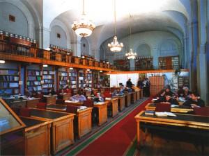 Новое здание для Ленинской библиотеки начнут строить только в 2015 году