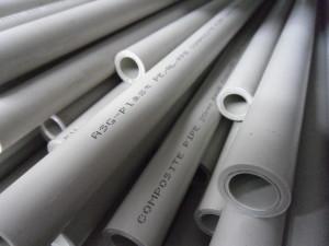Полипропиленовые и металлопластиковые трубы