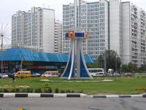 Портал Новокосино