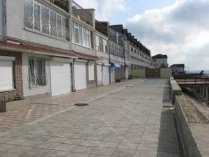 Рынок недвижимости в Крыму