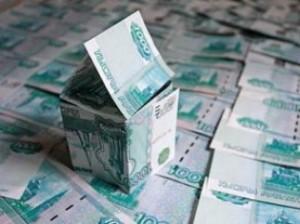 Российские налогоплательщики будут оплачивать генеральские коттеджи