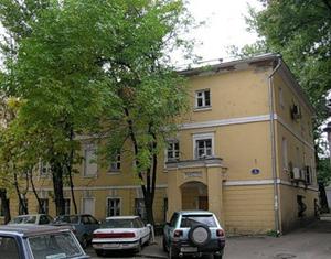 Сбербанк продал особняк в Москве