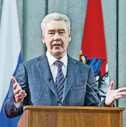 Сергей Собянин утвердил создание штаба, который будет заниматься вопросами гражданского строительства