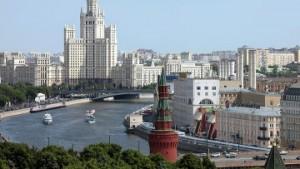 Скоро в Москве ожидается появление «инновационного квартала»