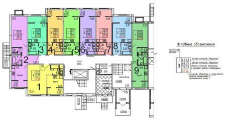Планировка этажа с квартирами-студиями