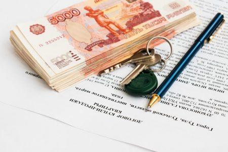 Деньги, ключи, документы и ручка