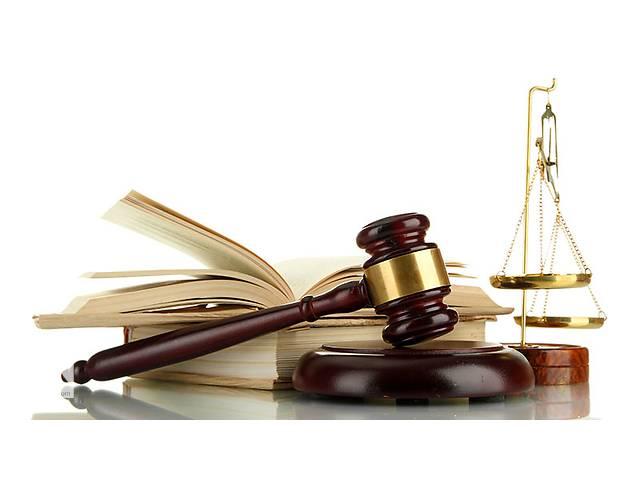 вид юридической консультации